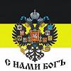Название:  герб.pngПросмотров: 180Размер:  15.5 Кбайт